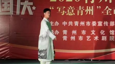 2020年青州市文化旅游节太极神韵陈氏太极拳汇演~益都街道爱尚德太极张付东