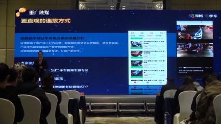 二手车行业盛典 2020中国汽车风行汇重庆站颁奖典礼圆满落幕