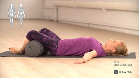 迪卡侬:瑜珈枕教学(四)屈膝大休息