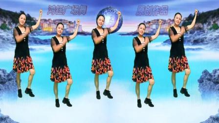减肥DJ32步舞曲《长得漂亮不如活的漂亮》快节奏 跑跳易减肥  编舞  鸿钰🌺