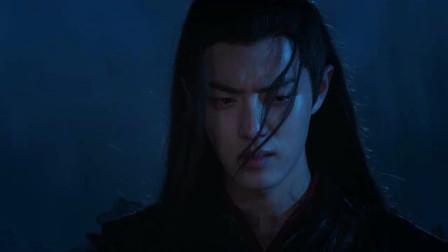 陈情令:温宁最终成了鬼将军,羡羡带着剩下的温氏族人回到了夷陵!