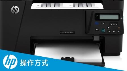 在 HP LaserJet Pro MFP M125-128 打印机系列上安装硒鼓