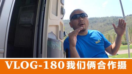 房车营地喝个鱼汤喝出感悟,是因为云南的气候太舒服了吗
