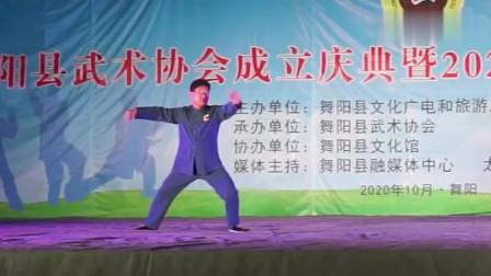 老师现场演练陈式太极拳基础慢动作教学!