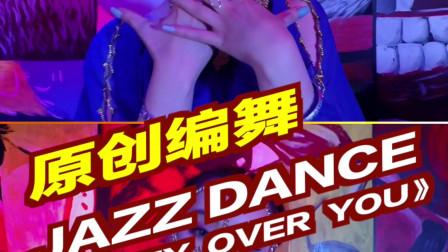 西宁舞型爵士舞BLACKPINK-CRAZY OVER YOU