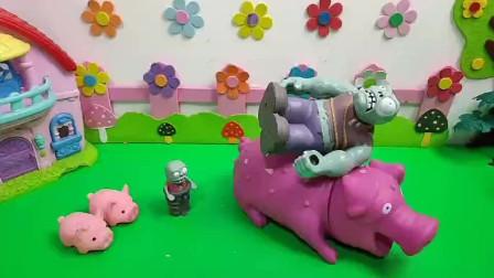 善良的猪妈妈送巨人僵尸去医院!