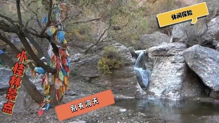 年年来小桂林游玩,没料到北面还有这么个风光绝美的景点