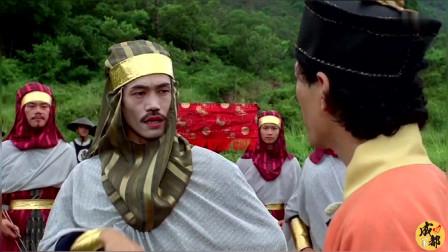 搞笑神配音:林正英不捉僵尸却研究单身的人,徒弟都忍不住笑他了