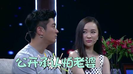 杜江自曝有了孩子后更怕老婆:越过越怕!公开承认怕老婆的男明星