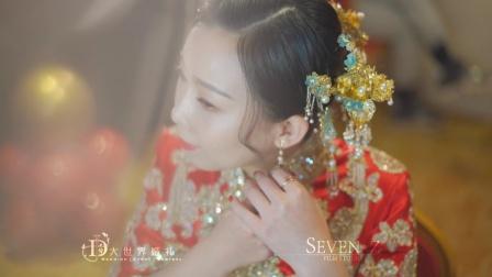 2020年10月22日·婚礼快剪· 大世界婚礼【Seven·z】出品