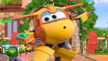 超级飞侠第104期变形机器人飞机总动员东哥