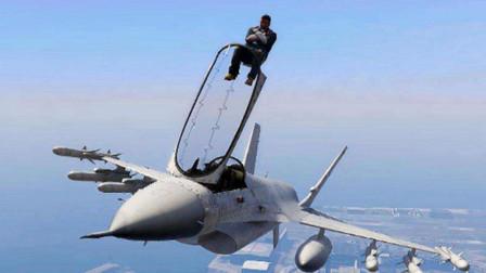 为何禁止对跳伞的飞行员开枪?日本违反规定后,最终遭受无情报复