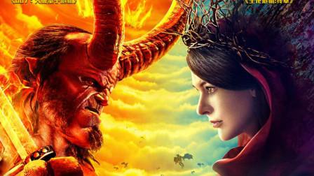 好莱坞超英特效巨制《地狱男爵》定档11月9日恶魔之子生猛救世!