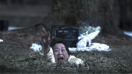 大妈交友不慎,去给朋友扫墓时,竟被地下伸出的手直接拽进坟墓!