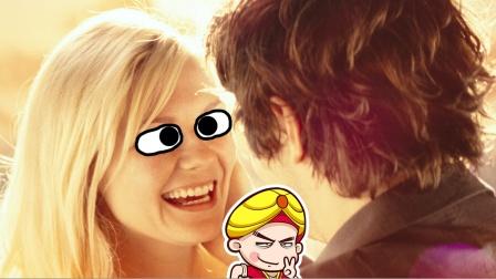 唐唐说电影:最奇妙的情侣 爆笑吐槽《逆世界》