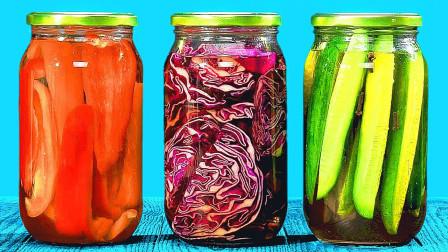 5个食物保存方法,解决女生的小烦恼!