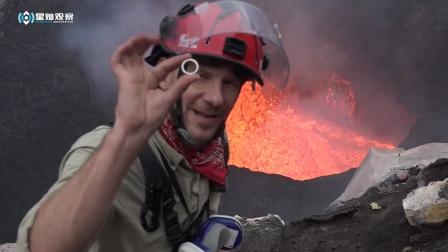 外国男子作死实验,将一枚戒指扔进火山熔岩深处,结果让人意外