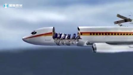 历史上7起最严重的飞机坠毁,看得心惊胆战