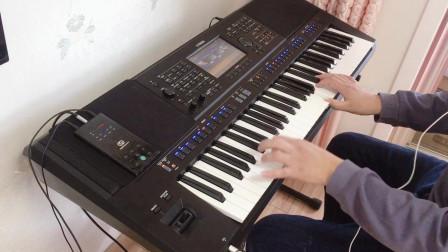 一首经典的老歌 - 如果再回到从前,电子琴演奏的很精彩