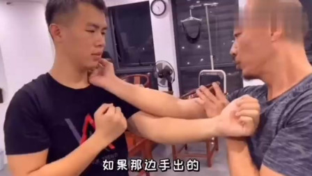 武术老师现场演练咏春拳慢动作教学!