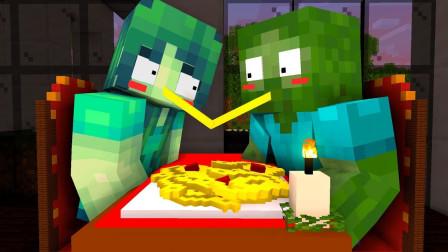 我的世界:怪物学院举办烛光晚餐!他们会成功脱单吗?