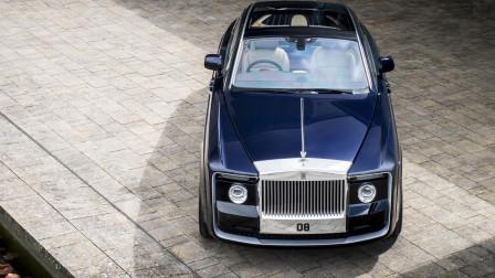 世界上最贵的车Rolls-Royce Sweptail!4亿价格,真香!