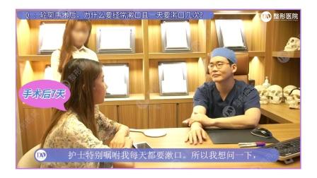 韩国DA面部轮廓的问题2