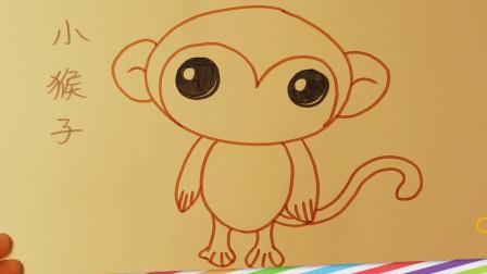 幼儿学画画简笔画-小猴子,教儿童学绘画启蒙视频,小孩学画画入门教程【乐成宝贝】