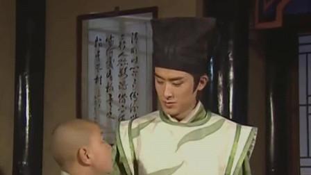 少年包青天:蛋黄的长裙,蓬松的头发?飞燕太潮流了