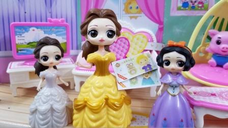 白雪公主故事 原来贝儿给妈妈的钱是这样来的,这样对吗?