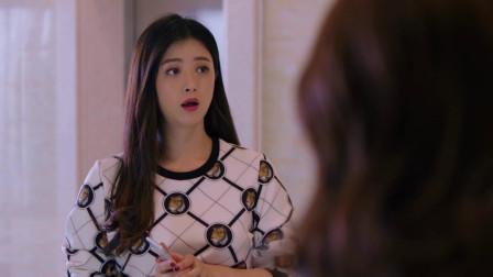 欢乐颂:樊姐觉得安迪穿的太随便,安迪的回答太任性了