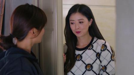 欢乐颂:安迪说樊姐会一起去山庄,刚说完樊姐就来了