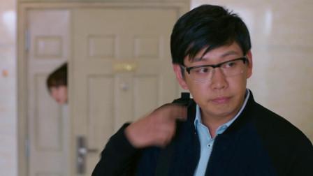 欢乐颂:关关黑眼圈太重不好意思见林师兄,让小邱先去拖住他