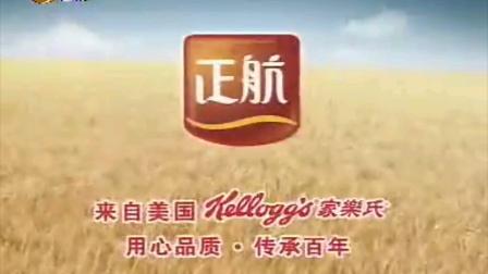 2008.12.21 辽宁电视台都市频道今晚博客节目中场广告