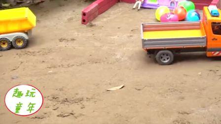 工程车运输好多奇趣蛋,户外汽车挖机玩具故事