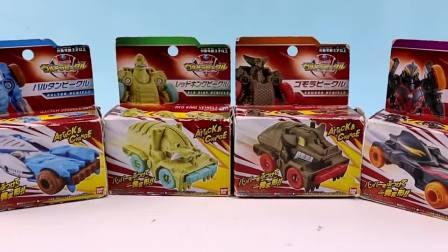 怪兽变形战车玩具拆箱,哥莫拉巴尔坦星人