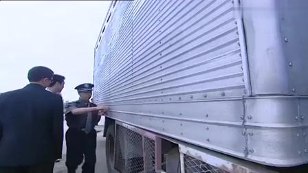 警方查了货车没发现什么,不料卧底推了下眼镜,立马发现了问题