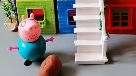 乔治没什么事,跑到房顶上看看风景,却看到了猪爸爸偷吃鸡腿!