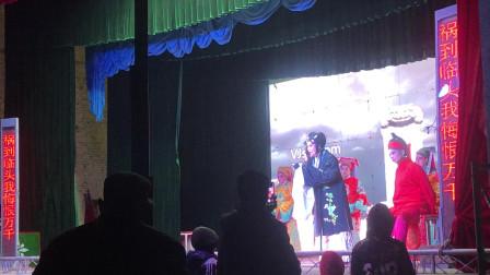 河南安阳青年豫剧团在山西高平农村演出,剧目《鬼告状》结尾片段