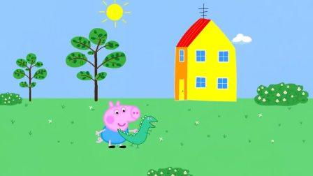 佩奇爬房顶帮乔治拿玩具差点摔伤,猪爸爸及时赶到救了佩奇