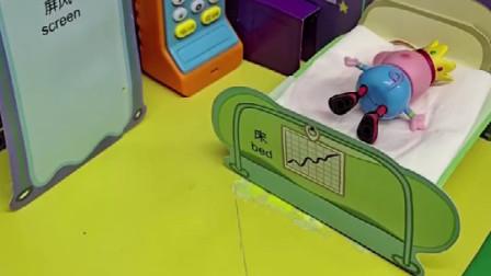 猪爸爸正教育乔治呢,猪爷爷就进来了,猪爸爸的面子都丢完了!