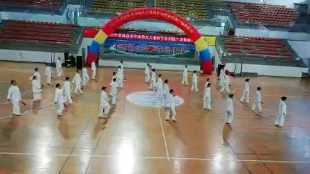 2020年10月24日恭城老年大学九九重阳节,拳剑六班32式太极剑表演!