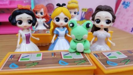 白雪公主故事 白雪的青蛙玩具,谁说的abb词语最多就借给谁哟