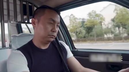出租车司机毛台被蘑菇头套路,不仅付了车费,连车都没了!
