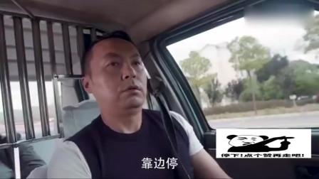 出租司机睡了一路,差点连车都赔进去