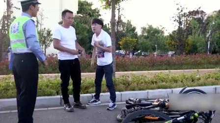 毛台和蘑菇头因为自行车打了起来,处理车祸的交警都看不下去了!