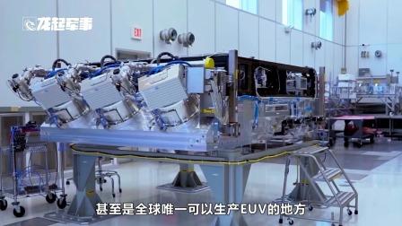 这节奏应接不暇,5nm光刻机推动华为芯片,中国真的掌握了吗?