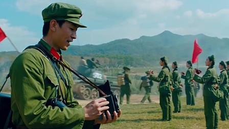 影视:中国最后一场硬仗最帅的军装,最苦军人,向他们致敬