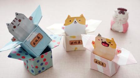 两张纸折叠简单的纸箱猫咪,可以当做迷你收纳盒,萌萌的超治愈!