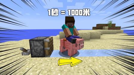 你绝对不会想到这么简单的方法可以一秒钟跑1000米!